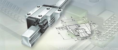 The linear guide rail